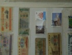 有实物相片看!出售旧粮票和邮票一小本
