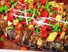 专业烤鱼培训重庆学烤鱼技术万州烤鱼的做法夜宵大排档小龙虾培训