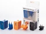 工厂新款私模iphone5旅充充电器 ipad双USB充电器 足