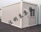 住人集装箱房屋租售