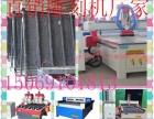 中华神工加盟 工程机械 投资金额 5-10万元
