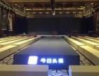 重庆投影仪出租,重庆舞台设备全套出租