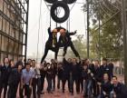 天津军威培训专业承接各种类型会议,培训,军训,拓展训练等活动