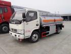 哈尔滨5吨油罐车首次价格展示