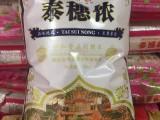 金之香米业长沙县总经销,粮油配送中心