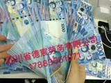 年薪45万澳洲保签一华人企业一签证不成功一不收费用