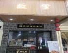 故里传统风味炸鸡加盟店为创业者提供的支持