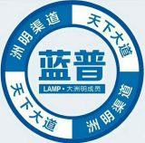 贵州巨龙光彩科技有限公司(蓝普)LED屏