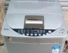 武义县卖二手旧洗衣机 电热水器 空调冰箱