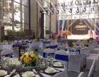 婚宴酒席、周年庆典、活动推广会展