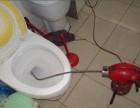 专业疏通化粪池清理 疏通各种大小管道 房屋维修