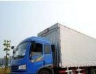宁德中通物流货运承接全国各地整车大件运输