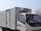 转让 冷藏车国五冷藏车厂家低价直销可分期