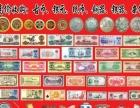 重庆收 银元 纪念币 邮票 第二三套