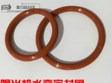 曝光机水套密封圈 O形圈 胶圈 硅胶 氟胶密封圈 各种机型均有现