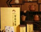 茶圣居茗茶-最有空间的餐饮品牌之一