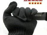 防割手套 防刃防刺防刀防切割手套 5级不锈钢钢丝劳保手套