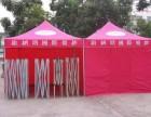 重庆广告帐篷定制,重庆会展帐篷,重庆推拉雨棚,重庆折叠帐篷