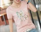 夏季新款女装韩版大码纯棉短袖t恤女宽松半袖体恤上衣打底衫