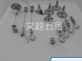 led面板灯吊线厂家 最新优质led面板灯吊线配件 量大从优