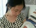 上海鹤巢家政服务有限公司(盐城分公司)专业母婴护理