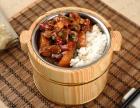 木桶饭去哪里学木桶饭去哪里学木桶饭去哪里学哪里木桶饭的