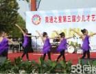 通州 少儿舞蹈培训班 拉丁舞 民族舞 武夷花园永顺镇