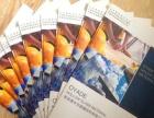 企业画册 企业折页 企业vi 产品包装设计