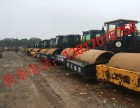 供应二手徐工震动22吨,26吨压路机