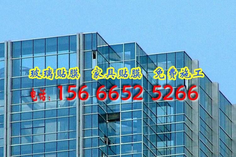 淄博建筑玻璃贴膜,淄川家居贴膜,张店,桓台办公室玻璃隔断贴磨