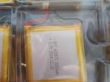 黑龙江回收B品电池电芯公司 长期合作