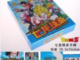 最新桌面游戏 七龙珠杀 超人气动漫七龙珠桌面游戏版 七龙珠桌游