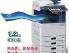 广州黄埔区大沙地复印机租赁,大沙地出租打印机