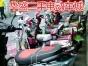 华盛车城--福永--盛大开业期间,全场二手车超低价零售,批发。全