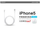 品胜iphone5数据线苹果5数据线iphone5s ipad4