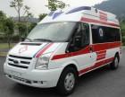 郑州救护车出租 救护车转院出租价格