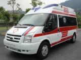 绍兴120救护车转运转院多少钱