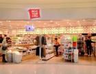 北京10元精品店,名潮优品市场前景大