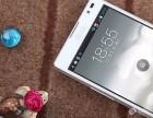 美容店上班在金华分期付款买三星S8plus手机