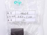 塑磁转子批发,生产的铁氧体磁环价格优化,不怕比价