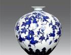 安徽景德镇青花瓷在哪里交易价格高