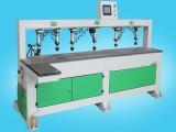 上海全自動板式家具側孔開孔機圣源銷售處