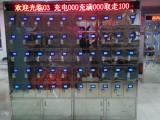 厂家直销100位、不锈钢智能型矿灯充电架