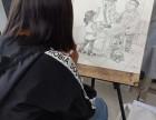 嘉定学画画班,学艺术提高审美,艺多不压身!