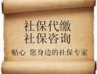 北京各区北三县社保代理个税申报公司注册代理记账