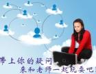 东莞黄江办公软件培训班 文秘文员培训专业学校