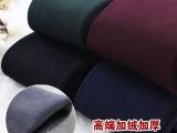 德国PB正品 冬季加绒加厚单层一体裤保暖 细条纹连裤/踩脚/打底袜
