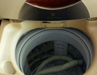 无锡小天鹅全自动洗衣机