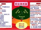 重慶職業素養培訓 線上培訓課程預定優惠中 預定拓展送線上培訓