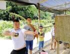 深圳南山农家乐野炊自己做饭的地方